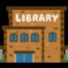 【兵庫】神戸・三宮再整備、高層ツインタワー 屋上庭園に「世界一美しい図書館・スカイライブラリー」