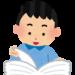 ラノベ読書中ワイ「アカン文章が稚拙すぎる……冒頭20Pだけど挫折や……」